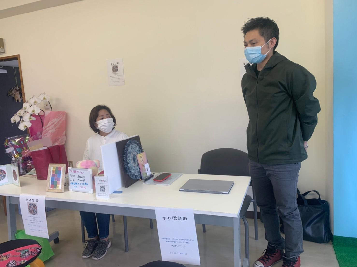 沖縄県豊見城のレンタルスペースアジト302でのイベントの様子